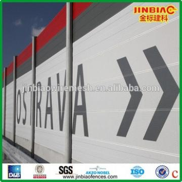 2014 High Quality Aluminum Sound Barrier