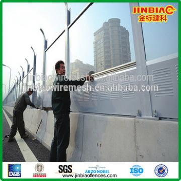 metal and PC sound barrier fence/sound barrier wall