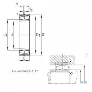 Spherical Roller Bearings 22238-K-MB FAG