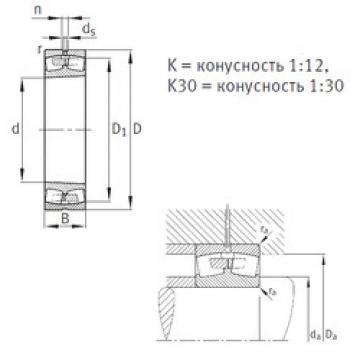 Spherical Roller Bearings 23180-B-K-MB FAG