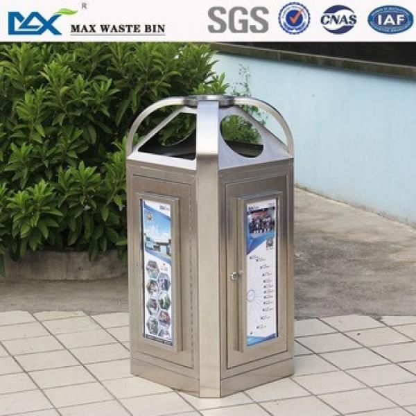 waste bin trash can ,indoor 4 compartment stainless steel ,Cylindrical with Stand #1 image